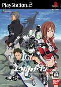 Eureka Seven Vol. 1 : The New Wave - PS2