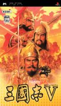Romance of the Three Kingdoms V - PSP