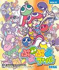 Puyo Pop Fever - PC