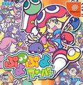 Puyo Pop Fever - Dreamcast