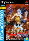 Dragon Force - PS2
