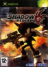 Shadow the Hedgehog - Xbox