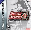 Dynasty Warriors Advance - GBA