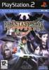 Phantasy Star Universe - PS2