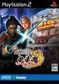 Jissen Pachi-Slot  Hisshôhô! Onimusha 3 - PS2