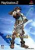 Grandia 3 - PS2