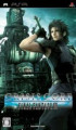 Crisis Core : Final Fantasy VII - PSP