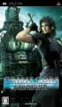 Crisis Core : Final Fantasy VII - PSP