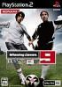 Winning Eleven 9 - PS2