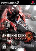 Armored Core: Nine Breaker - PS2