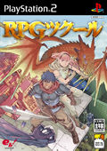 RPG Maker 3 - PS2
