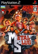 Metal Slug - PS2