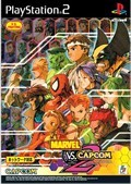 Marvel vs Capcom 2 - PS2