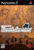 Berwick Saga - PS2