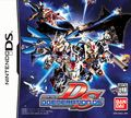 SD Gundam G Generation DS - DS