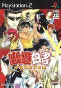 Yu Yu Hakusho Forever - PS2