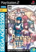 Phantasy Star II - PS2