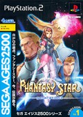 Phantasy Star - PS2