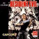 Resident Evil - PC