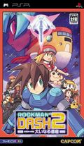 Mega Man Legends 2 - PSP