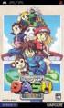 Mega Man Legends - PSP