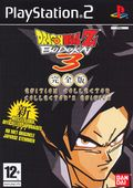 Dragon Ball Z Budokai 3 : Collector's Edition - PS2