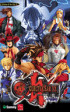 Guilty Gear X2 Reload - PC