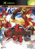 Guilty Gear X2 Reload - Xbox