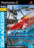 Sega Ages : Space Harrier Complete Collection - PS2