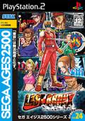 Sega Ages : Last Bronx - PS2