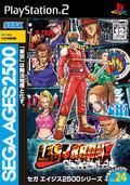 Sega Ages : Last Bronx - PS2