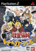 FullMetal Alchemist : Dream Carnival - PS2