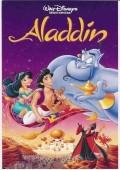 Aladdin - PC