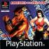 Dead or Alive - PlayStation