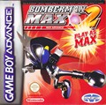 Bomberman MAX 2 : Red Advance - GBA