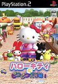 Hello Kitty Roller Rescue - PS2