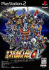 Dai 3 Ji Super Robot Wars Alpha - PS2