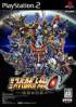 Dai 3 Ji Super Robot Wars Alpha - PS2