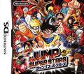 Jump Super Stars - DS