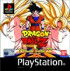Dragon Ball Z : Ultimate Battle 22 - PlayStation