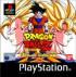 Dragon Ball Z : Ultimate Battle 22 - PlayStation