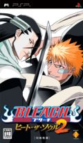 Bleach : Heat The Soul 2 - PSP