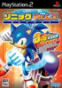 Sonic Gems Collection - PS2