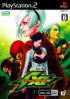The King of Fighters XI - PS2