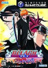 Bleach GC : Tasogare ni Mamieru Shinigami - Gamecube