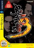 Onimusha 3 : Demon Siege - PC