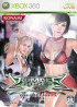 Rumble Roses XX - Xbox 360