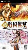 Samurai Warriors : State of War - PSP