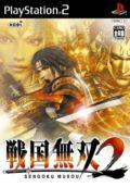 Samurai Warriors 2 - PS2