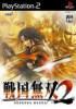 Samurai Warriors 2 - PS2